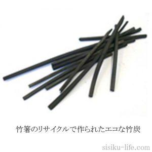 鉄製壁掛け一輪ざしに竹炭を一緒に入れておけばお花が長持ちします。