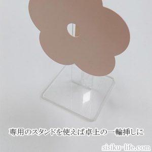壁掛け一輪挿しと鉄製のスタンドを磁石でくっつければ、卓上の一輪挿しになります