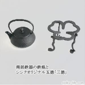 火鉢でお茶を沸かすために必要な道具