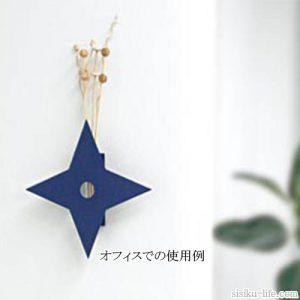鉄製壁掛け一輪挿しをオフィスに飾る