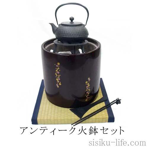 火鉢を始めるのに最低限必要な道具一覧