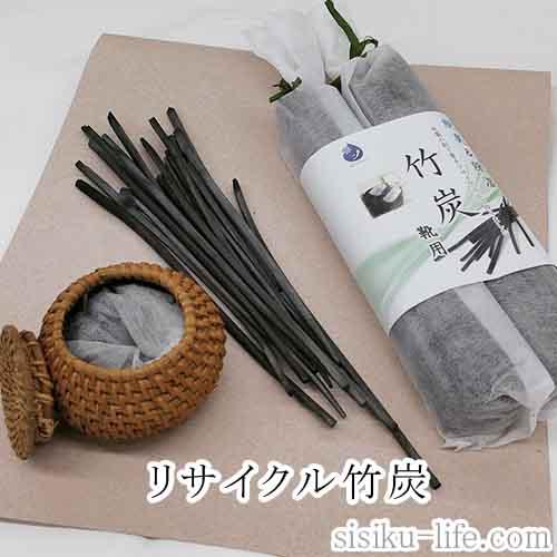 第85回東京ギフトショー2018春に出展した竹炭