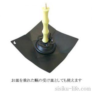 鉄製のお皿の上に置けば蝋が垂れる防止にもなるろうそくたて