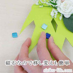 鉄製壁掛け一輪ざしに磁石でくっつくかわいい小物の移し変え