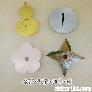 金箔や印刷、錆加工ができる鉄製の壁掛け一輪挿し