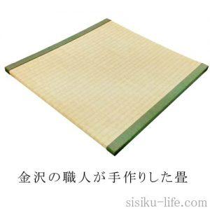 金沢の職人が作った畳を火鉢の台座として使うと趣きがあります