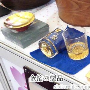 中国では日本の工芸品の人気があり、金箔が注目された